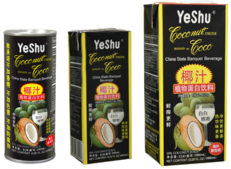 Chinese Coconut Milk Drink